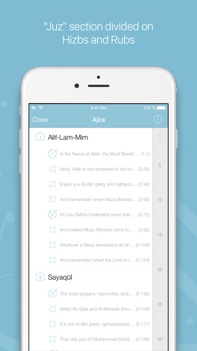 messages.download myQuran — Koran auf deutsch software