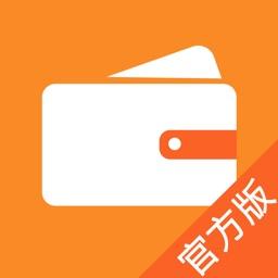 海赢川贷款-小额极速信用贷款钱包软件