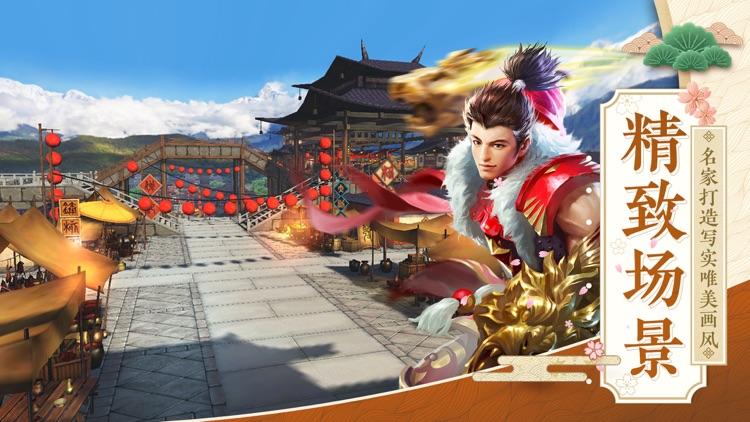 极无双:战神觉醒 screenshot-4