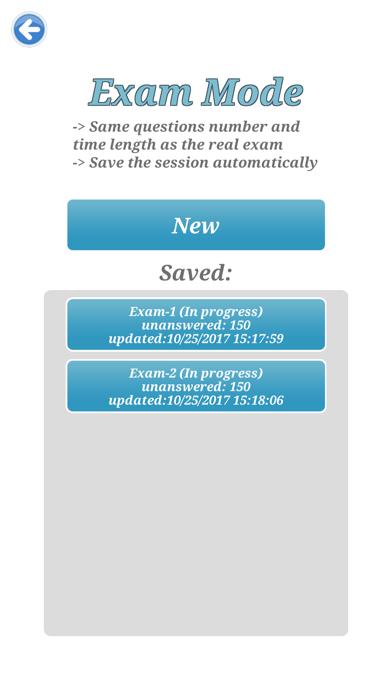 Cisco CCNA 210-260 Exam screenshot two