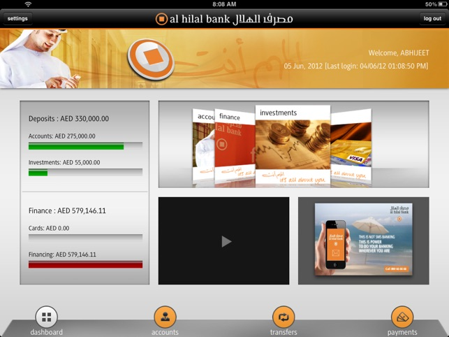 a review of al hilal bank 59 financial review 65 fatwa and supervisory board report 67 independent  auditors' report 69 consolidated financial statements 133 supplementary.