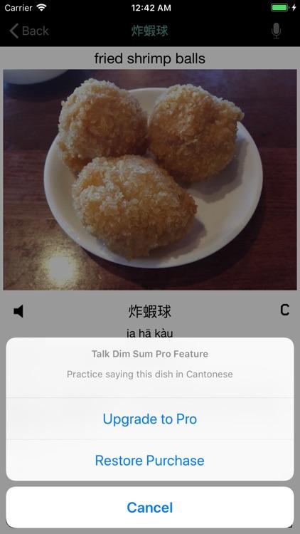 Talk Dim Sum screenshot-6