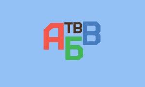 ABCD-TV - Алфавит
