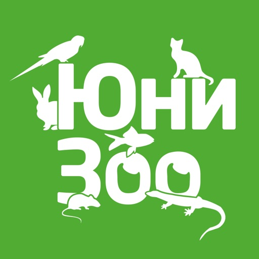 UniZoo.ru удобный интернет - зоомагазин