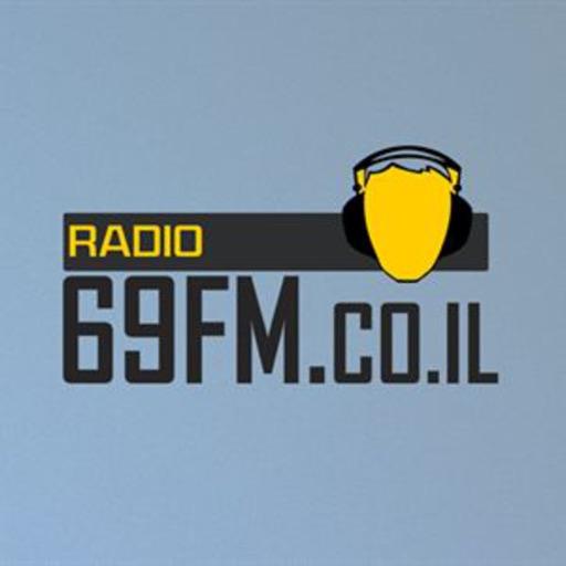 רדיו 69 אף אם
