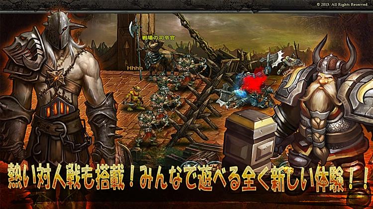 ドラゴンベイン screenshot-3
