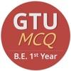 GTU MCQ B.E. 1st Year