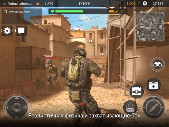 Code Of War: Стрелялка онлайн для iPad