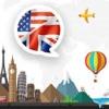 玩和学英语