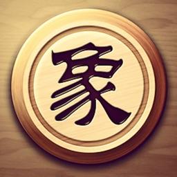 Chinese Chess ∞