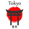 Tokio Reiseführer Offline