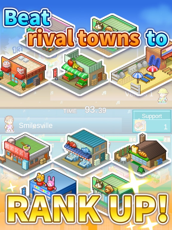 Dream Town Story screenshot 7