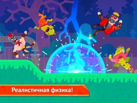 Скачать Bowmasters - Multiplayer Game