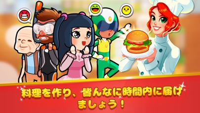 Chef Rescue - Cooking Gameのスクリーンショット4