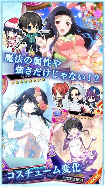 魔法科高校の劣等生 LOST ZERO screenshot-4