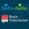Learn Indonesian Vocabulary HH - iPhoneアプリ
