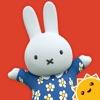 、《小兔米菲的世界》