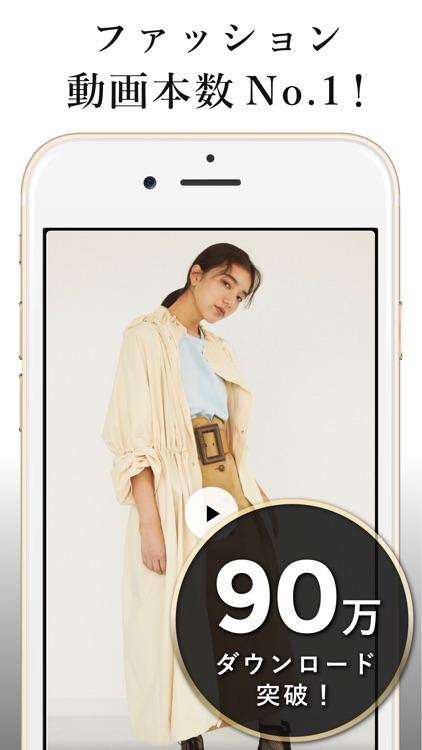 MINE-ファッションコーデアプリ