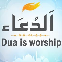 Dua is Worship HD