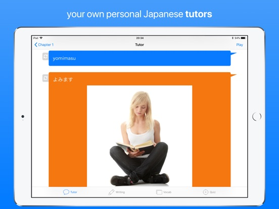 Mirai Japanese iPad