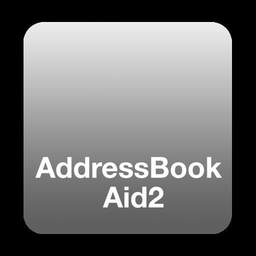 AddressBook Aid2