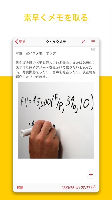 ウェイトトラッカー+ 食事ジャーナル ScreenShot3