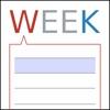 週だけスケジュール - 予定管理帳 - iPhoneアプリ