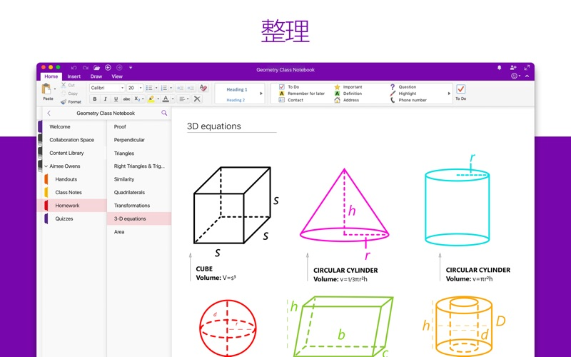 Microsoft OneNote for Mac