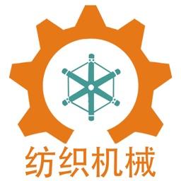中国纺织机械交易网