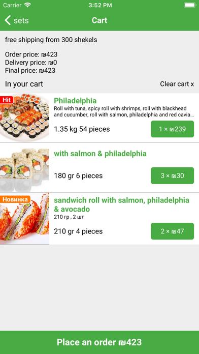 Wasabi sushi №1 screenshot four