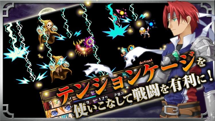 RPG ソウルヒストリカ screenshot-3