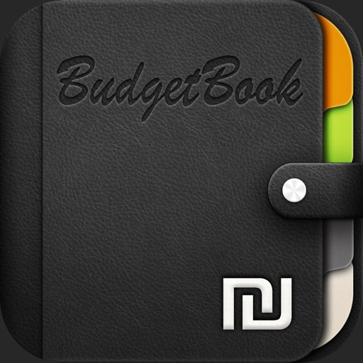 BudgetBook - ניהול תקציב
