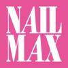 NAIL MAX(ネイルマックス)