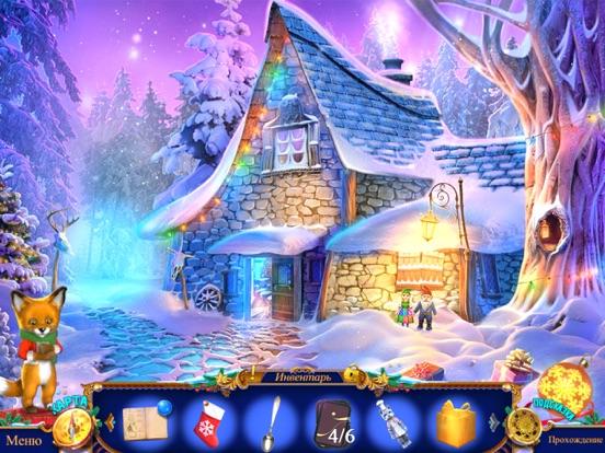 Скачать Рождественские истории. принц