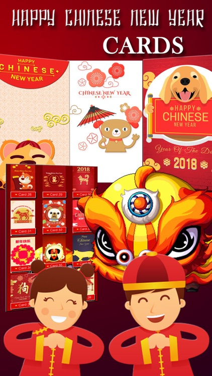 Chinese New Year Photo Frames+
