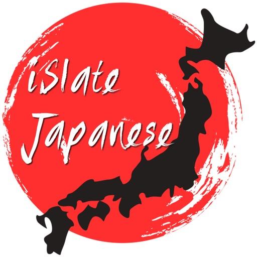 iSlate Japanese