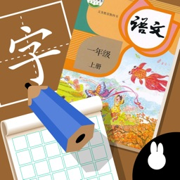 Write Chinese characters 1A