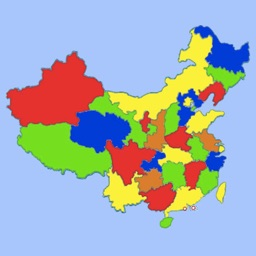 A Puzzle Map Of China