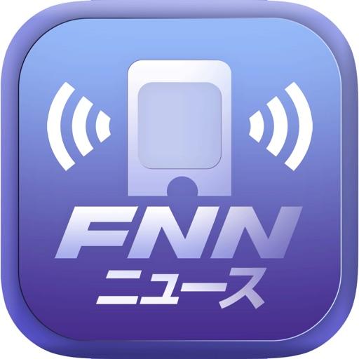 FNNニュース