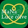 MaNa Luce olive 公式アプリ