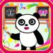 熊猫宝宝简笔画和填色的学前启蒙益智教育游戏