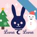 ルナルナ : 生理/排卵日予測  生理日管理アプリ