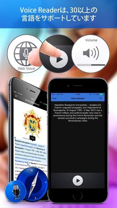 Voice Reader For Web Pro screenshot1
