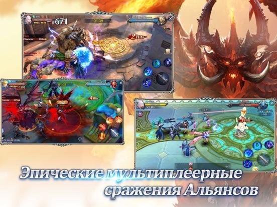 Скачать игру Goddess: Primal Chaos-Россия