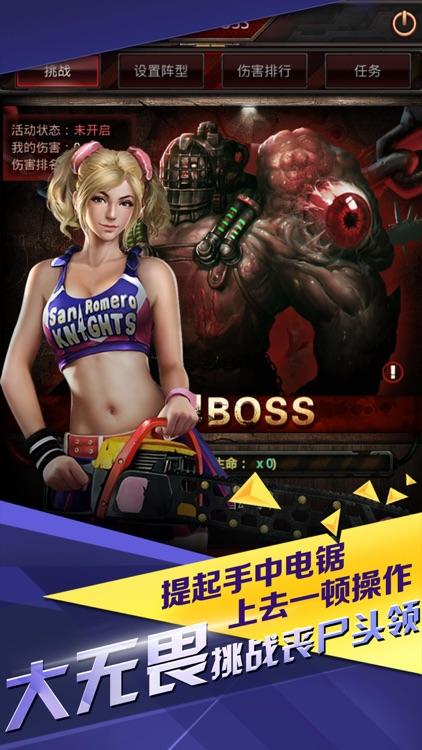 末日降临 - 热门丧尸策略游戏 screenshot-4