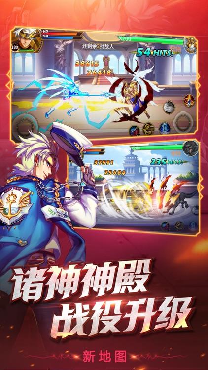 时空猎人-女王血脉觉醒 screenshot-3