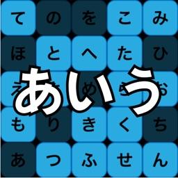 Learn Japanese Hiragana Game