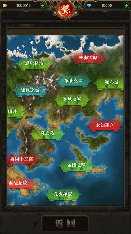冒险吧英雄:迷雾探险式单机游戏 screenshot-3