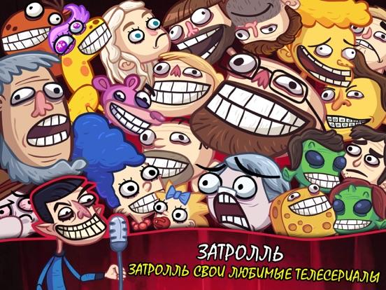 Игра Troll Face Quest TV Shows