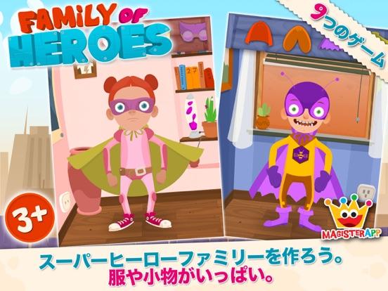 Family of Heroesのおすすめ画像1